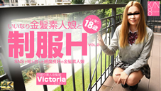Premium Advanced Delivery We met online 18 years old slender school girl VOL2
